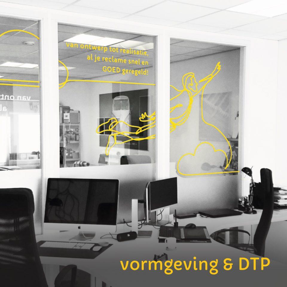 vormgeving & DTP afdeling kantoor De Diesignloods Hattem